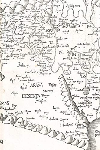 Poetose Notebook featuring 1525 map of Palestine