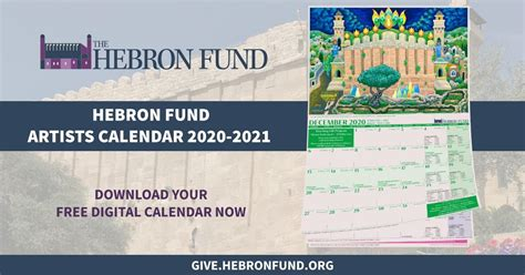 Download your free Hebron artists calendar for the new
