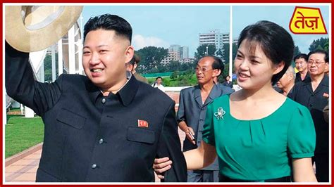 Kim Jong il's Missing Wife - YouTube