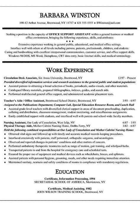 Office Assistant Resume Example | Resume Examples | Pinterest